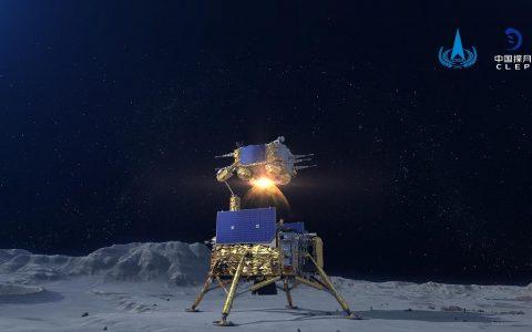 嫦娥五号昨晚23点离开月球表面准备回地球