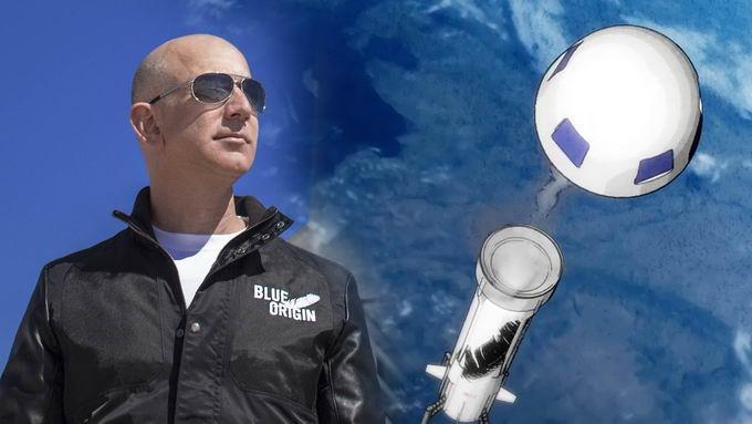 什么是亚轨道飞行?维珍银河实现了首次商业太空旅行,真的是到了太空么?